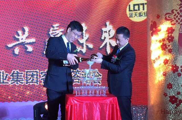 """2016年""""蓝天+立邦+您""""战略合作签约仪式"""