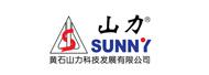 燕赵蓝天-黄石山力科技发展有限公司