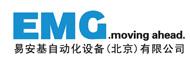 燕赵蓝天-易安基自动化设备(北京)有限公司