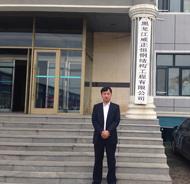 燕赵蓝天板业集团售后有保障,保证产品的高品质使用。