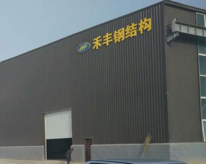 【甘肃】钢结构生产选购彩钢板哪里好?燕赵蓝天是首选!
