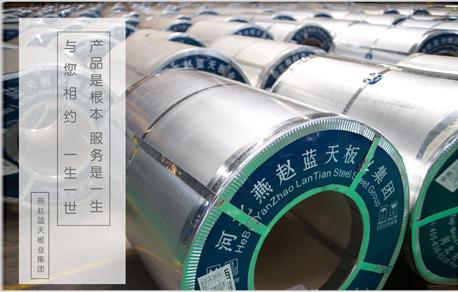 河北彩板品牌-燕赵蓝天板业为您提供大型冷库彩涂板