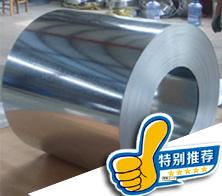 镀铝锌钢板、镀铝锌卷板